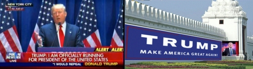 Trump banner 3